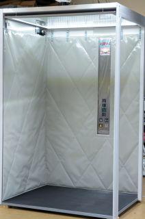 Kabinenschutzauskleidung TYP 2DLZ
